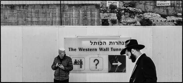 Zlatko_Balentic_The_Western_Wall